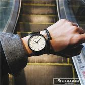 韓版簡約手錶高中女潮男皮帶防水個性復古黑時尚潮流休閒大氣『韓女王』