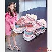 女童涼鞋2021年夏季新款運動兒童公主中大童女孩沙灘童鞋【齊心88】