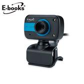 E-books 網路高畫質LED補光攝影機W11【愛買】