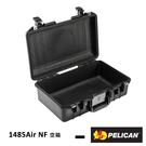 【EC數位】美國 派力肯 PELICAN 1485Air NF 超輕 氣密箱 空箱 Air 防撞箱 防水 防塵