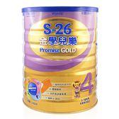 惠氏-金學兒樂奶粉4號-升級金配方(1.6kg/罐)/Wyeth 大樹