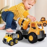 挖掘機玩具 哈尚兒童玩具車大小號攪拌車挖掘機工程車套裝男孩慣性滑行車【快速出貨八折搶購】