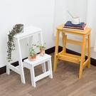 實木摺疊踏腳凳樓梯登高二三步臺階梯凳家用兩用多功能創意小梯子 小山好物