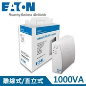 Eaton飛瑞 1KVA Off-Line 離線式UPS不斷電系統 A1000 【原價2499↘現省300】