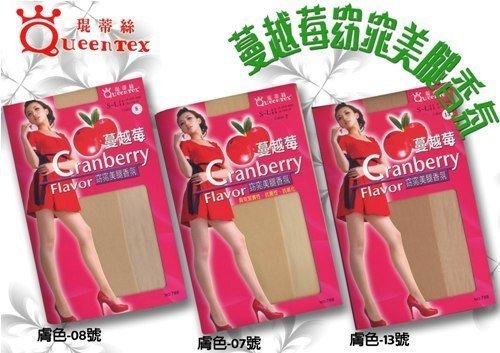 琨蒂絲 788 蔓越莓褲襪(3雙入/1包/任選一款)