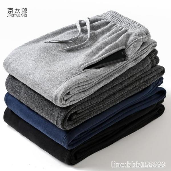 加絨休閒褲男 冬季運動褲男長褲加肥加大寬鬆直筒百搭針織棉加絨加厚保暖休閒褲 星河光年