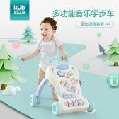 可優比寶寶學步車手推車嬰兒童音樂玩具6-18個月可調速助步車 igo阿薩布魯
