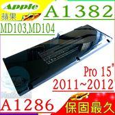 A1382 電池(保固最久)-蘋果 APPLE A1286,MD104D/A,MD104F/A,MD104J/A,MD104K/A,MD104LL/A,MD104N/A,MD104X/A