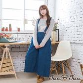【Tiara Tiara】激安 鬆緊腰寬版可拆卸吊帶褲(深藍/淺藍)