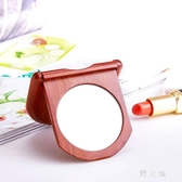 化妝鏡  便攜式木質雙面高清大小號可愛個性創意翻蓋可折疊隨身鏡 KB9650【野之旅】