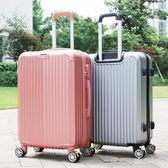 學生行李箱男萬向輪拉桿箱女登機22寸擴展密碼旅行箱igo    琉璃美衣