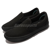 Vans 休閒鞋 Comfycush Slip-On 全黑 黑 膠底 懶人鞋 女鞋 【ACS】 VN0A3WMDVND