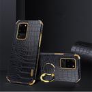 三星磁吸指環note20手機殼 三星全包時尚保護殼 SamSung S20保護套 鳄魚紋Galaxy S21 Ultra手機套