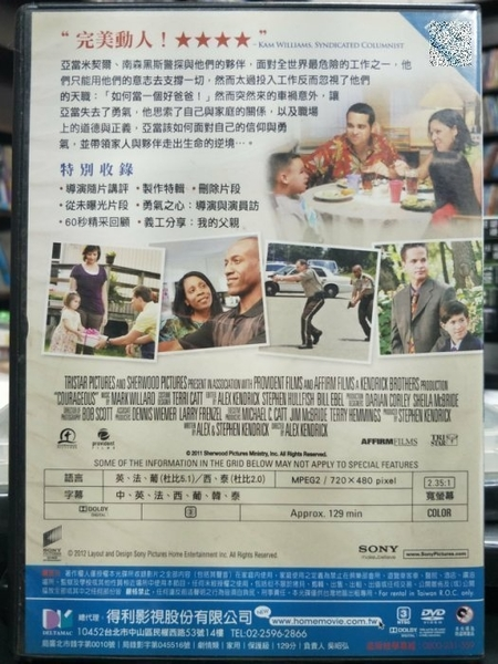 挖寶二手片-P58-022-正版DVD-電影【勇氣之名/Courageous】-搶救愛情40天導演(直購價)