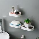 [拉拉百貨]雙流瀝水皂架 免釘免鑽無痕黏貼肥皂盒 壁掛式肥皂架 菜瓜布架 瀝水肥皂盤
