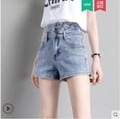 中大尺碼熱褲 高腰牛仔短褲女春夏季薄款2021年新款寬鬆顯瘦a字彈力潮ins 8號店