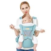 腰凳背帶四季多功能通用透氣輕便坐凳腰登新生兒小孩抱帶   雙十一全館免運