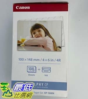 [9美國直購] 墨水/紙張套裝 Canon KP-108IN Ink/Paper Set_tb1dd