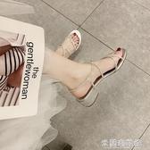 羅馬涼鞋女仙女風2020年新款夏季中跟水鉆粗中跟交叉一字扣帶網紅 米蘭潮鞋館