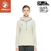 【Wildland 荒野 女 彈性透氣抗UV外套《白卡其》】0A81911/防曬夾克/薄外套/運動外套