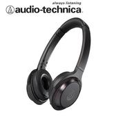 鐵三角ATH-WS330BT無線耳罩式耳機(黑色)