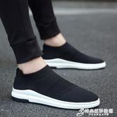 夏季韓版潮流男鞋子休閒襪子男士帆布板鞋一腳蹬懶人潮鞋透氣
