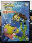 挖寶二手片-Y02-045-正版DVD-動畫【海綿寶寶 16 雙碟】YOYOTV(現貨直購價)