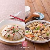 【丁宗德美食】鮑魚燴翠玉800g+日本干貝燴翠玉800g