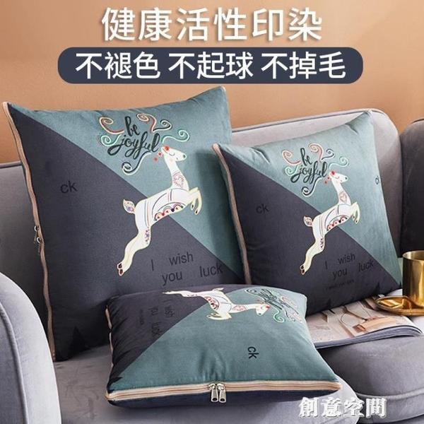加厚多功能抱枕被子兩用珊瑚絨毯子靠墊靠枕頭被摺疊汽車載午休被 NMS創意新品