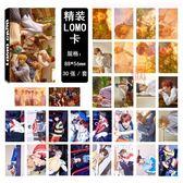 現貨盒裝 BTS防彈少年團 LOMO小卡 照片寫真組E725-C【玩之內】 韓國 Love Yourself