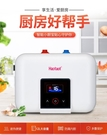 家用小廚寶小型熱水器二級能效速熱8L帶數顯儲水式洗碗小型熱水寶 【母親節禮物】