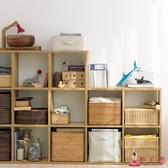 書櫃 書架收納實木格子置物白橡簡約日式自由組合落地【美人季】jy