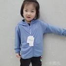 男女童連帽拉鏈開衫兒童UV防曬衣速幹服外套 一米陽光