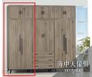 {{ 海中天休閒傢俱廣場 }} J-42 摩登時尚 臥室系列 129-4 芮茲灰橡木2.7x7尺衣櫥(圖左)