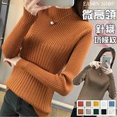 EASON SHOP(GW1132)韓版純色坑條紋彈力貼身短版半高領套頭長袖毛衣針織衫女上衣服顯瘦打底內搭加厚