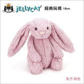 ✿蟲寶寶✿【英國Jellycat】最柔軟的安撫娃娃 經典兔子玩偶(18cm) 粉色