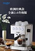 咖啡機crm3005E小型家用全半自動意式咖啡機高壓蒸汽打奶泡一體  XL 220v