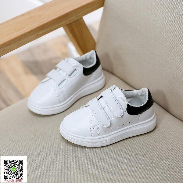 新款童鞋兒童運動鞋女童白色板鞋男童休閒鞋寶寶小白鞋
