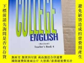 二手書博民逛書店英文原版罕見college english(revised) teacher s book 1 and 2 大学英