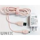 ●魅力十足● 韓國 UNIX TAKE OUT專用USB充電線組(線+充電頭)1組入