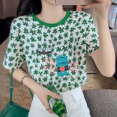 t恤 短版上衣韓版網紅綠色短袖T恤女設計感小眾碎花半袖小衫薄款上衣HF211.胖丫