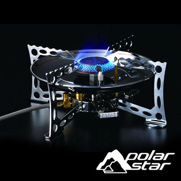 PolarStar 超大電子點火高山休閒爐 (附卡式瓦斯轉接頭) 【耐重30kg. 台灣製】 PX380-1 瓦斯爐.攻頂爐