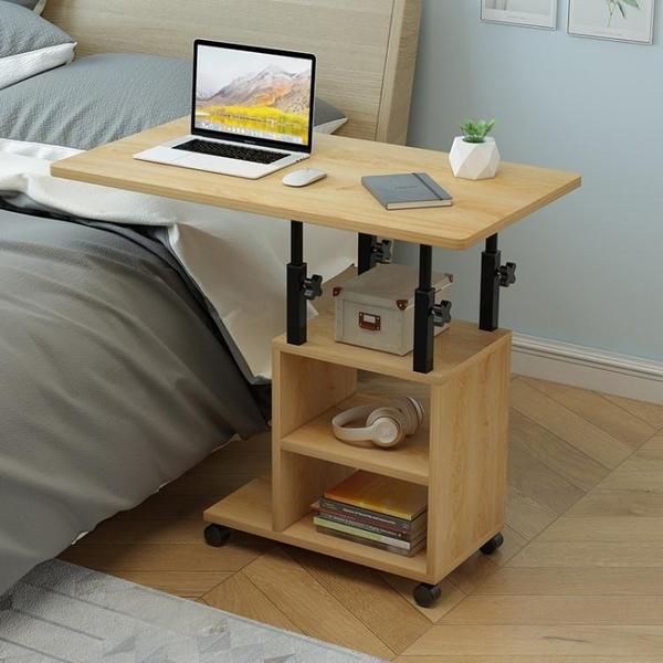 床邊桌可行動簡約小桌子臥室家用學生書桌簡易升降宿舍懶人電腦桌 ATF 夏季狂歡