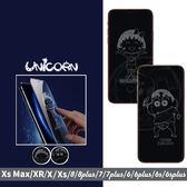 -兩款-小新&小丸子 9H滿版顯影玻璃膜 玻璃貼 保護貼XS Max XR X XS 8 8plus 7 7plus 6s 6splus Unicorn手機殼