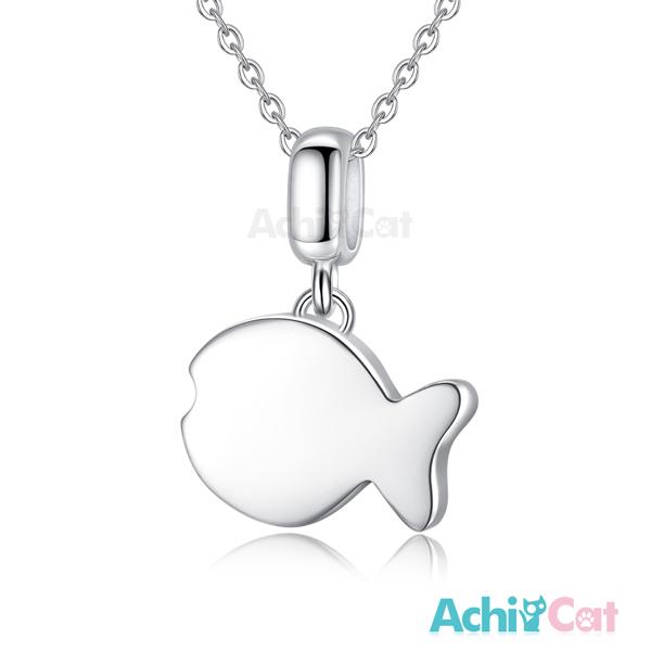 925純銀項鍊 AchiCat 蜜糖甜心 小魚 鎖骨鍊 送刻字
