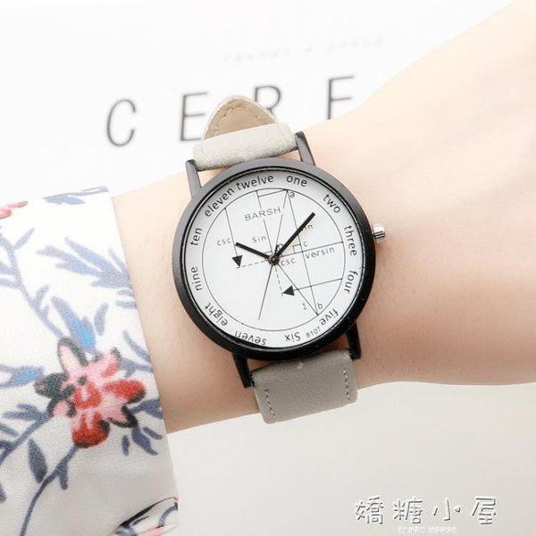 韓版原宿風時尚簡約潮流復古大錶盤男女學生手錶新款學霸情侶腕錶  嬌糖小屋