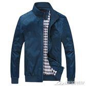 男士外套新款秋冬季休閒爸爸裝加絨40中年50歲男土教練夾克衫  潮流前線