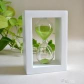 沙漏計時器30分鐘創意家居客廳裝飾品擺件女生日禮物裝飾品擺件 道禾生活館