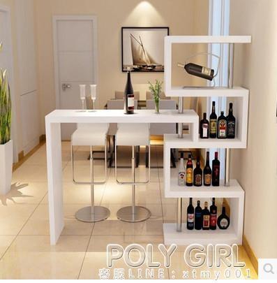 簡約現代家用靠墻旋轉小吧台桌簡易玄關酒櫃客廳屏風隔斷 ATF poly girl