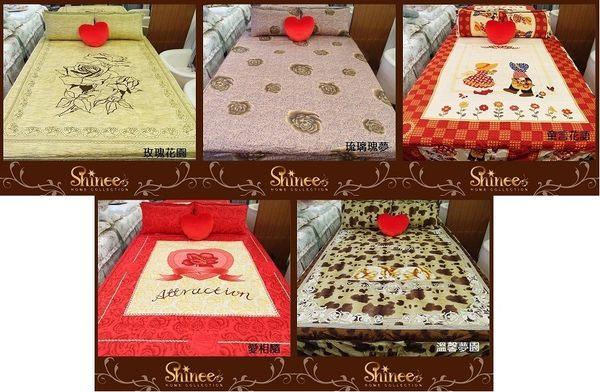 原價1980元↘SHINEE 五款 台灣製 (100%精梳棉)標準雙人床包三件組~另有加大特大床包-任選兩組折40元